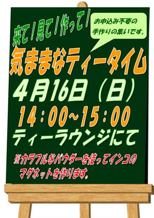 ①ポスター.png