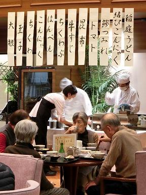 AO20150227お食事.jpg