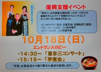 AO20151024ポスター.jpg