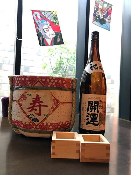 2018樽酒.JPG
