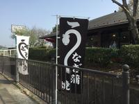 18お花見⑤-4.jpg