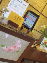 18お花見②-1.JPG