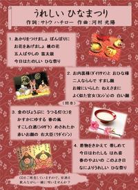 甘酒チラシ.jpg