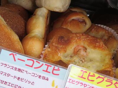 移動パン屋⑤.JPG