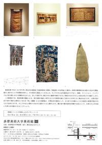 2019美術館③-2.jpg