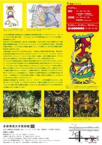 2019美術館④-2.jpg