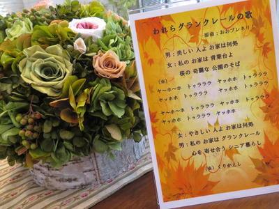 2019開業記念⑫-1.JPG