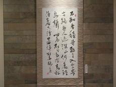 2019作品展⑩-4.JPG