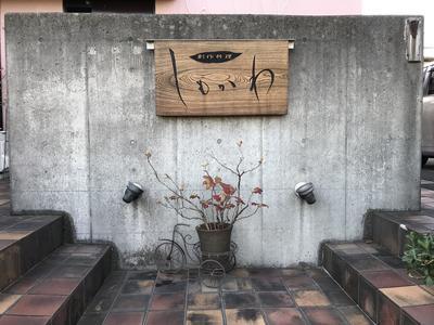 2019落語・しもかわ①-3.jpg