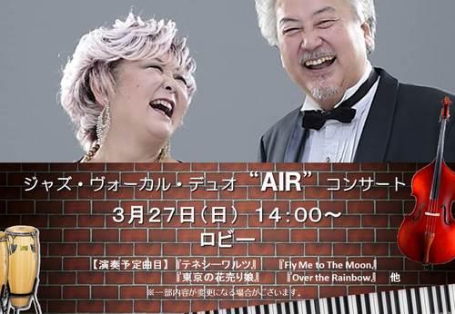 2016.3.27ジャズコンサート2.jpg