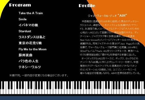 2016.3.27ジャズコンサート3.jpg