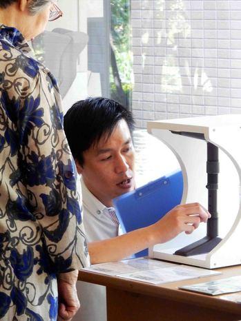 2016.7.11防災用品ハンズ (7).jpg
