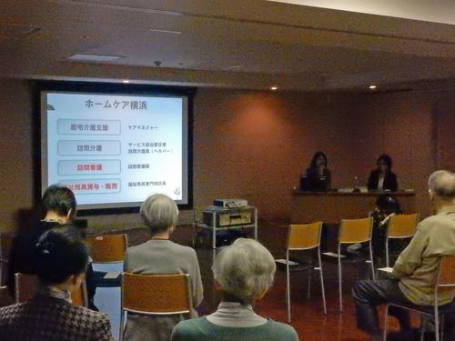 B-20121216ホームケア説明会 (3).JPG
