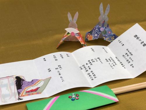 20190303雛祭り御膳 (4).jpg