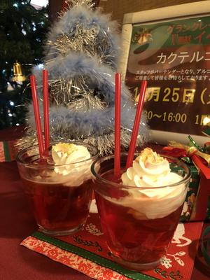 X'mas drink ブログサムネ.jpg