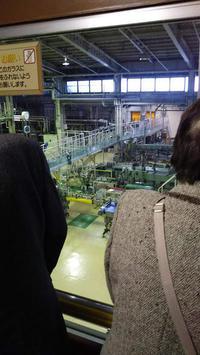 工場見学①.JPG