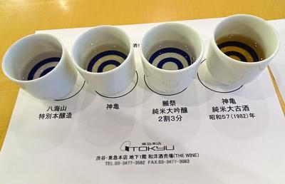 利き酒会②.jpg