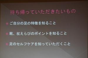 健康の会2.JPG
