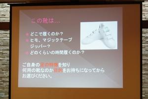 健康の会5.JPG