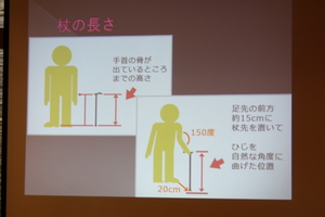 健康の会7.JPG