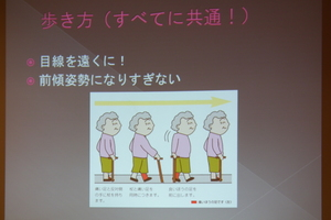 健康の会8.JPG