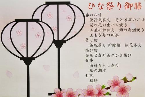 DSC_5030a.jpg