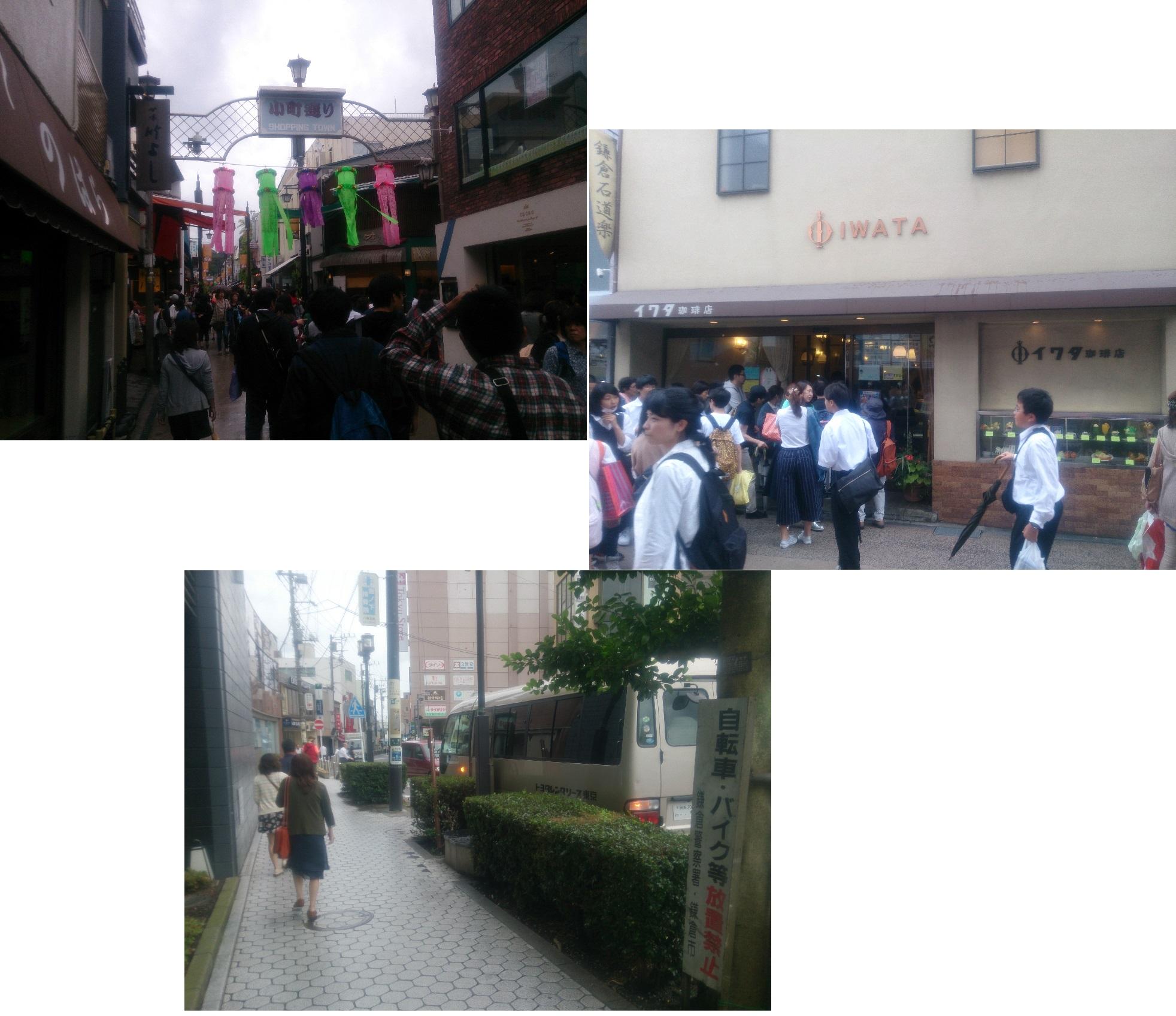 鎌倉_3.jpg