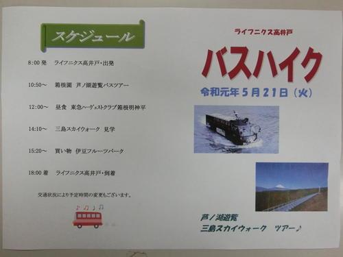 CIMG7789.JPG