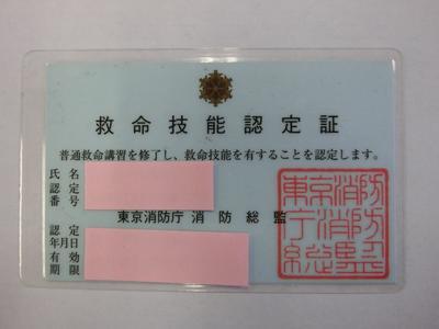 CIMG1890.JPG