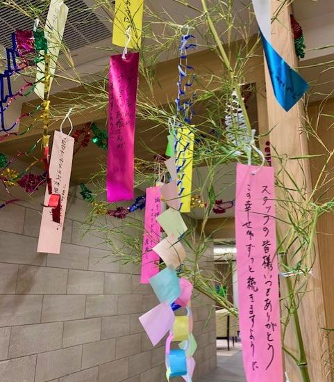 tanabata2.png