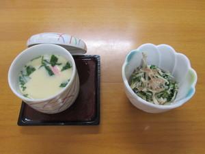 小鉢1.JPG