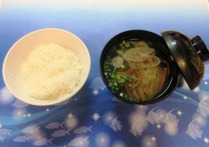 ご飯味噌汁.jpg