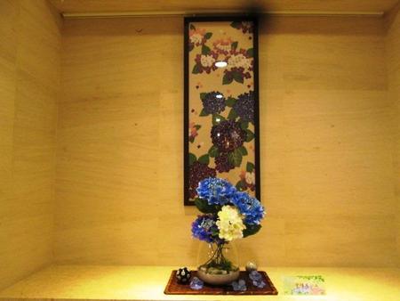 2018-6-「紫陽花の庭」.JPG