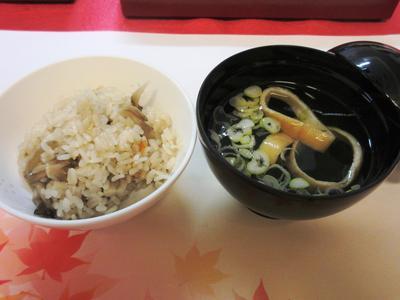 2018-9-7(舞茸のご飯とすまし汁).JPG