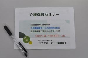 DSC_10084.jpg